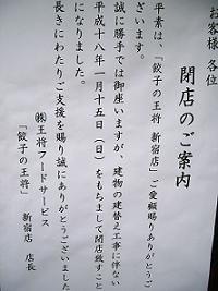e0030939_1841418.jpg
