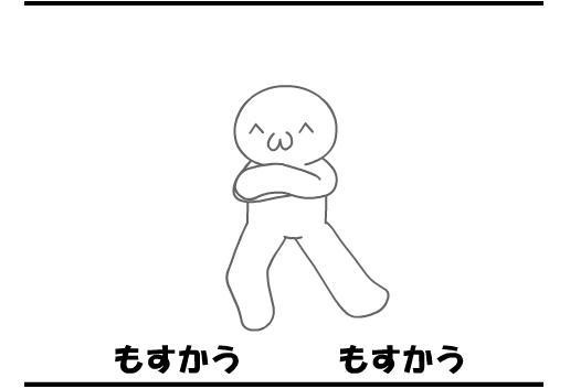 b0066240_21261055.jpg