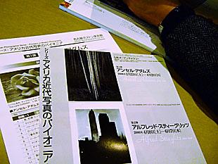 f0049142_186876.jpg