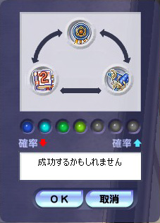 c0019043_171337.jpg