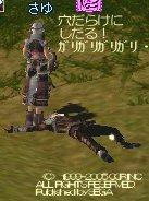 d0061544_2005573.jpg