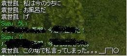 f0051052_2272676.jpg