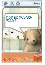 a0048369_1325833.jpg