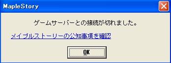 c0050375_13554171.jpg