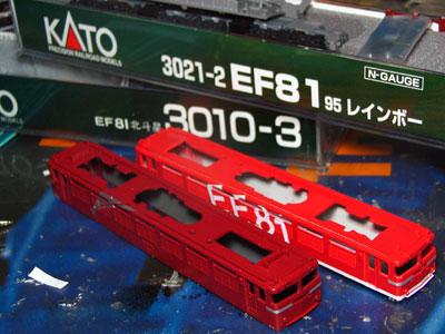 f0014380_202397.jpg