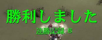 d0053884_245242.jpg