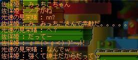 e0010985_10473372.jpg