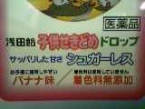 b0021101_0141247.jpg