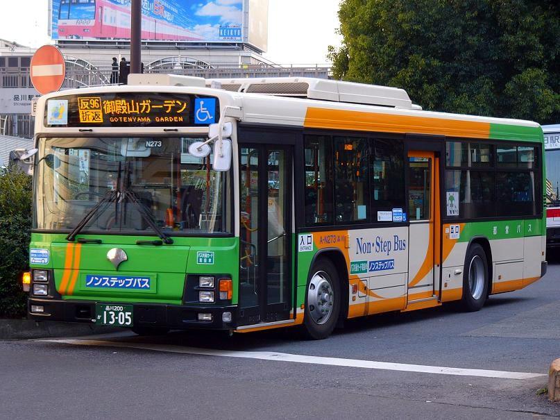 東京都交通局 A-N273