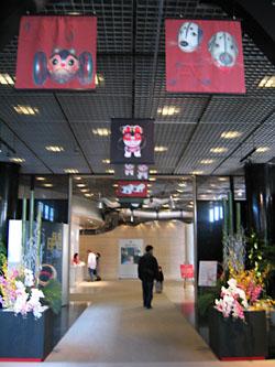 いのりのかたち・民族学博物館にて_c0069903_7334280.jpg