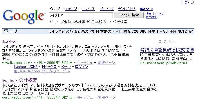 f0021803_2154914.jpg