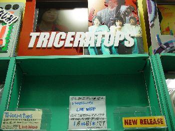 "DVD\""LIVE WARP\""RELEASE!!_c0015010_1341134.jpg"