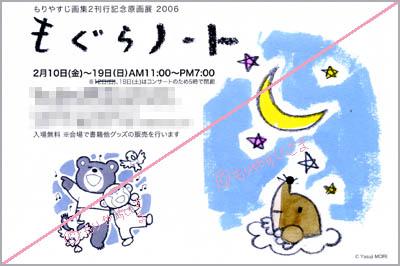 b0019611_17514857.jpg