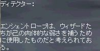 b0023812_2205914.jpg