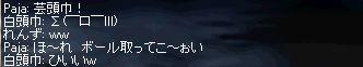 b0023812_294251.jpg