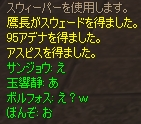 b0062614_0484324.jpg