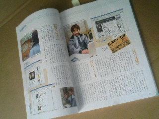 季刊「がんぼ」に載りました_a0033733_10561413.jpg