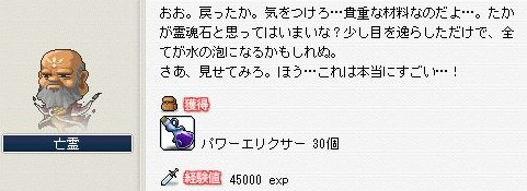 c0017942_19313536.jpg