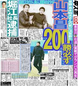 b0021251_20102030.jpg