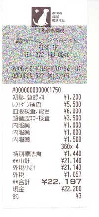 b0001166_23272841.jpg