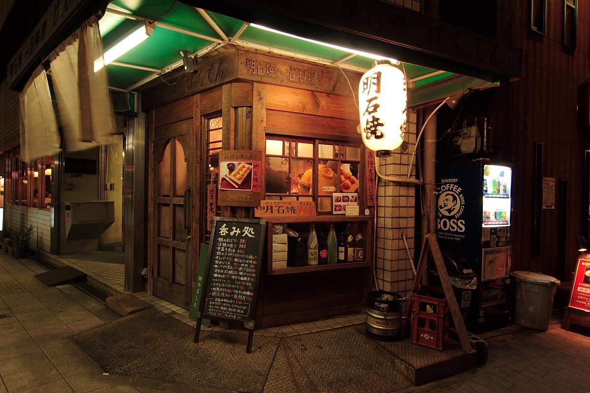 堂島で見た風景_f0021869_0164487.jpg