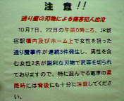 c0019173_014424.jpg