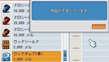 c0050375_21234545.jpg