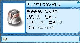 a0024382_2128120.jpg