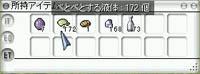 c0072582_2593768.jpg