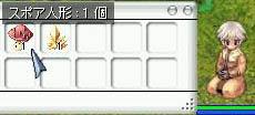 c0072582_2595265.jpg