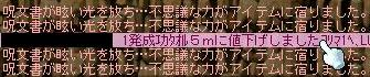 f0047583_2355298.jpg