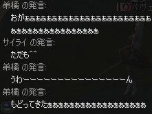 c0017886_1129526.jpg