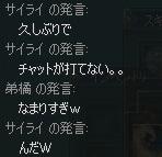 c0017886_1139136.jpg