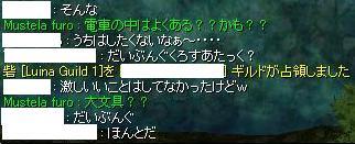 a0052090_19381195.jpg