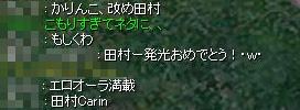 f0019599_1692614.jpg