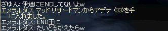d0055501_10183193.jpg
