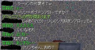 e0076602_22543732.jpg