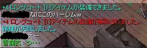e0076602_22585827.jpg