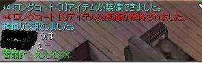 e0076602_2305137.jpg