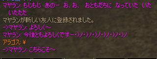 d0037915_213062.jpg