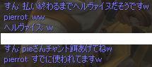 e0061415_839522.jpg