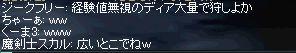 f0027317_15473673.jpg
