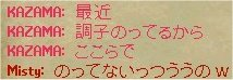 e0027722_17544832.jpg