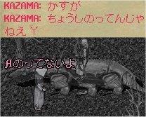 e0027722_1754879.jpg