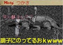 e0027722_17552736.jpg