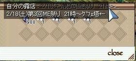 f0000226_1511129.jpg
