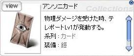 e0031532_12273710.jpg