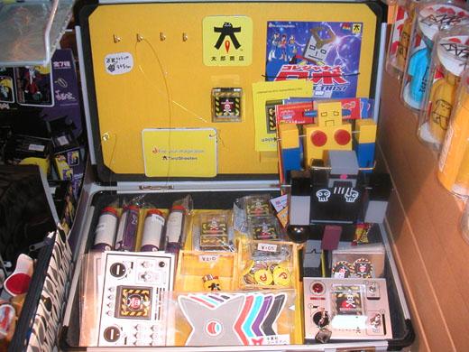 太郎商店の・・・。_f0010033_1646812.jpg