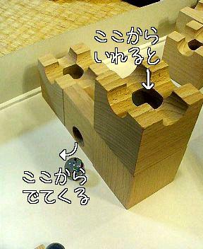 b0047734_21483411.jpg