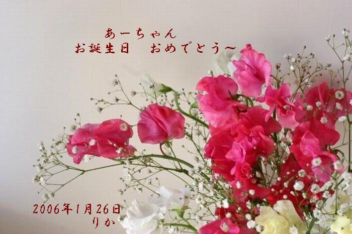 b0060339_14371881.jpg